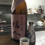 Excellent Gunma Food さんず - 160218 結人(純米吟醸 無濾過)