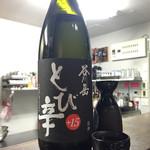 Excellent Gunma Food さんず - 160218 谷川岳(とび辛+15)