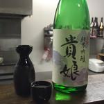 Excellent Gunma Food さんず - 160218 貴娘(純米吟醸)