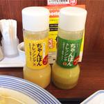 リンガーハット - ちゃんぽん野菜ドレッシング