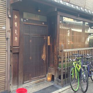 和醸良麺 すがり - 外観@2016/02/19