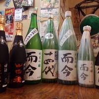 学大酒場エビス参 - レアな日本酒も続々登場♬