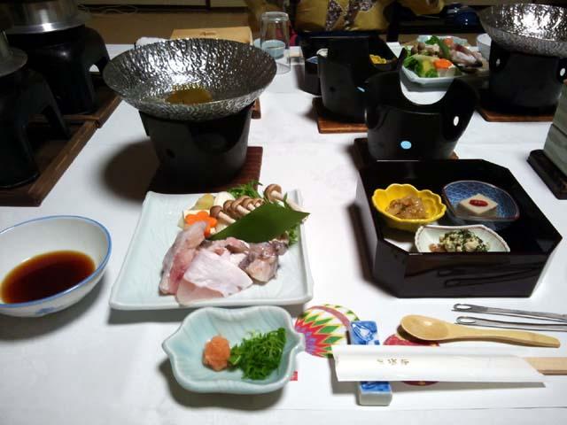 ホテル三楽荘 お食事処和久わく ...
