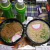のもと - 料理写真:出前