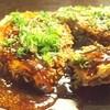 赤鬼 - 料理写真:赤鬼のお好み焼きはビッグサイズ!