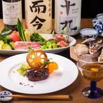 お料理 ひ魯ひ魯 - 写真は料理5,150円コースの一例