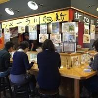 旭川ラーメン好 - カウンター席