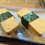横田寿司 - タマゴ