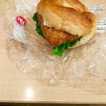 ローゲンマイヤー - むね肉サンドバーガー