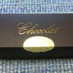 チョコレート工房 クレオバンテール - ショコラ三個入りパッケージ