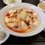 kawaramachibambi - 白麻婆丼ランチ 850円