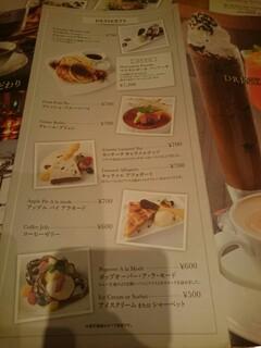 tcc Singaporean Café & Diner -