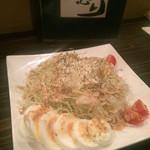 けむり - 料理写真:家庭風サラダ