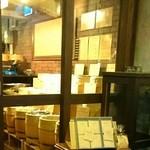 イノウエコーヒーエンジニアリング - たくさんの種類の生豆を販売しているようでした
