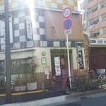 居酒屋 すみよし - 住吉駅を上がってすぐのところにある「居酒屋すみよし」さん