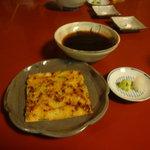 朴念仁 - 焼き味噌