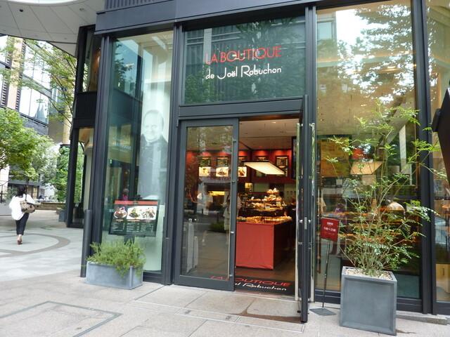 ラ ブティック ドゥ ジョエル・ロブション 丸の内店 - お店の後ろには庭が・・・