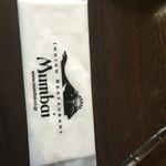 47670193 - ロゴが印刷された紙おしぼり