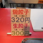 47671488 - 価格表