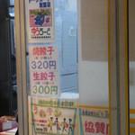 47671496 - 店頭