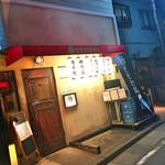 モモセ精肉店 -