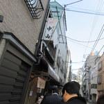 天ぷら 中山 - 予想通りの人気、11時半でこの行列です。