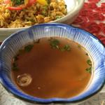 カフェ ジャルダン - スープ