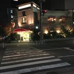 レアル プリンセサ・リカルディーナ 磯上邸 - なんて綺麗な外観