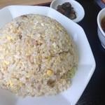 たんたん亭 - 炒飯