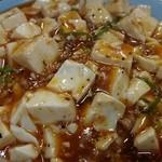 麺屋 滝昇 -
