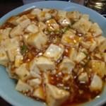 麺屋 滝昇 - マーボー麺 大盛300g 920円