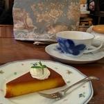 茶色の小びん - 「パンプキンケーキ」