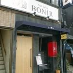 ロビコネ 東桜店