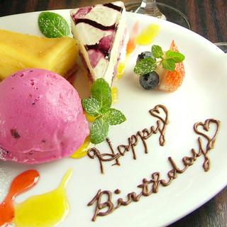 ◆誕生日、記念日、特別な日にも◆