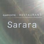 サララ - お店のロゴ♪