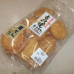 武蔵屋米菓 - 料理写真:おせんべいやさんの古代焼 揚せん 塩