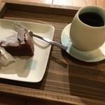 ゆくる - コーヒーとガトーショコラ