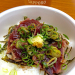本池澤 - 鰹のたたき丼。シンプルかつ美味。