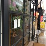 オブスキュラ - コーヒー好きが集まるお店
