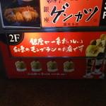 銀座みゆき館 - 銀座で一番おいしい和栗のモンブランのお店です。