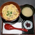 竈炊き立てごはん 土井 - 親子丼(900円)
