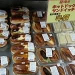 サンイート - ホットドッグとサンドイッチ