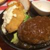 カリオカ - 料理写真:ハンバーグ200g+クリームコロッケ