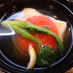 Kappoufuniu - 海老しんじょうのお雑煮じたて