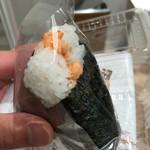 新潟ゆのたに 心亭 - 料理写真:シャケおにぎり。