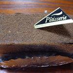ケーキハウス ヒガシ - チョコケーキ