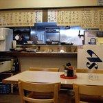 定食 稲 - おふくろの味 稲 店内