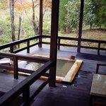 界 阿蘇 - 部屋のお風呂