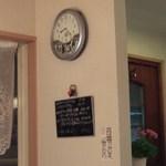 ルッコラ - 時計とメニュー看板です。