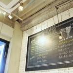 カフェ&ブックス ビブリオテーク - 店内